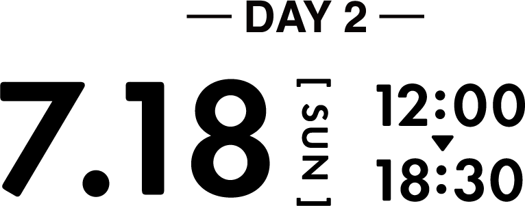 DAY2 7/18 12:00~18:30